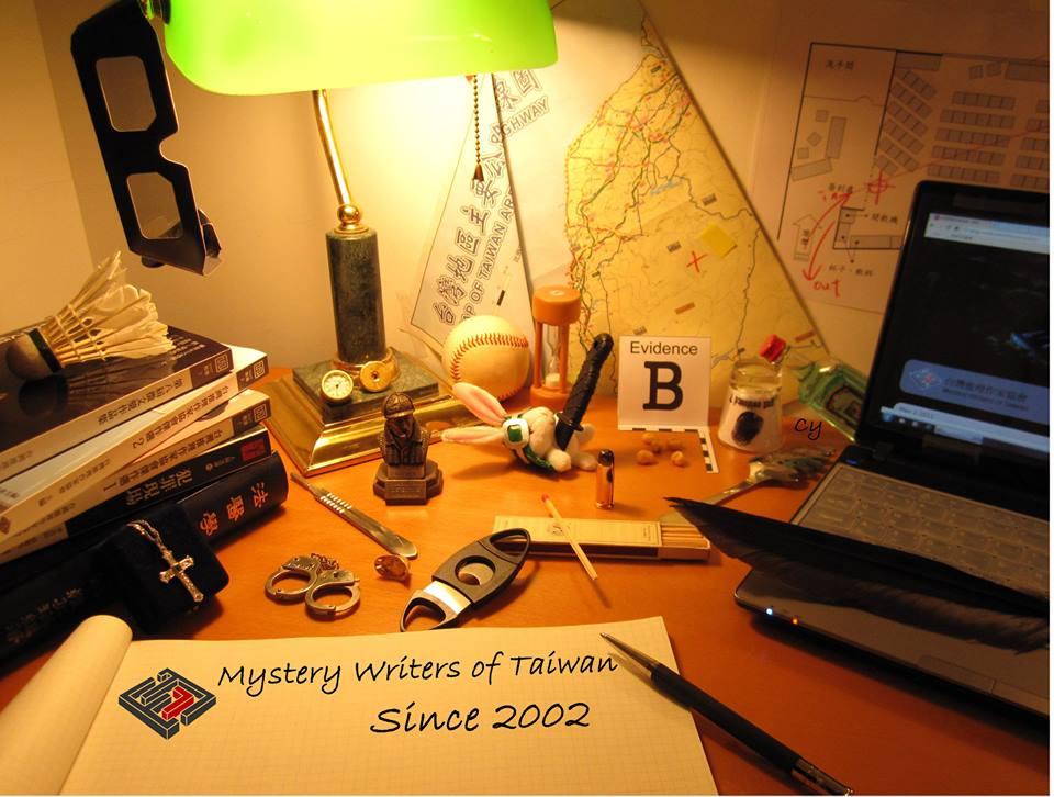 本圖為2011年由第六屆台灣推理作家協會徵文獎首獎得主知言設計