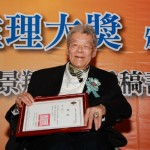 第一屆推理大獎:景翔