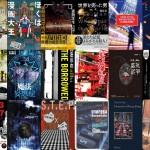 成員國際出版品