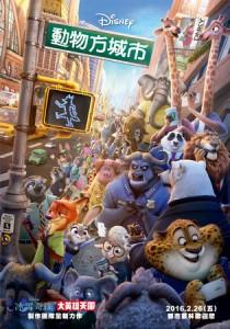 寵物先生推動物方城市