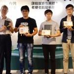 頒獎人頒發四位入圍者獎狀,由左至右:頒獎人葉桑,入圍者張乃玓、柳豫、宋杰