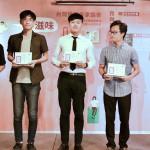 第十六屆台灣推理作家協會徵文獎入圍者