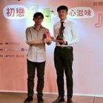 第十六屆台灣推理作家協會徵文獎首獎
