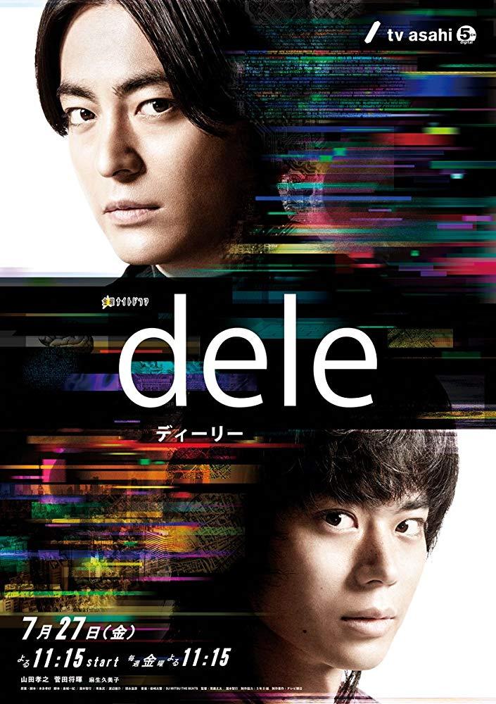 dele.life