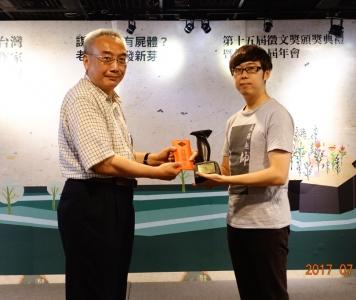 第十五屆台灣推理作家協會徵文獎得主--柳豫 得獎感言