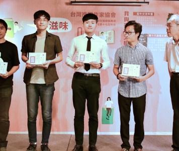 台灣推理作家協會第十六屆頒獎典禮暨第十七屆年會圓滿落幕
