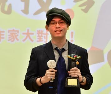 第十八屆台灣推理作家協會徵文獎得主——會拍動 得獎感言