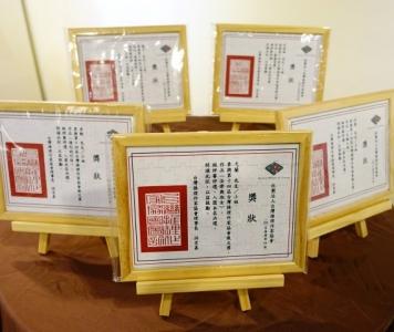 第十四屆台灣推理作家協會徵文獎 結果公布