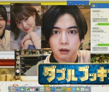 宋杰推薦:單集短劇《雙重預約》(ダブルブッキング),日本テレビ